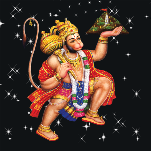 Sunderkand, Hanuman Chalisa - Paath and audio – Apps on Google Play