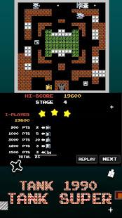 Tank 1990: Tank game, Tanki wot, World of tanks 90