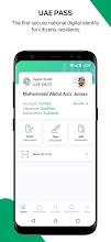UAE PASS screenshot thumbnail