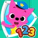 Puzzle Shapes - 幼児教育パズル