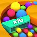 Multiply Ball