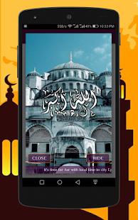 Azan Azkar 1.5.4 Screenshots 4