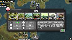 将軍の栄光 - 二戦軍事ゲームのおすすめ画像2