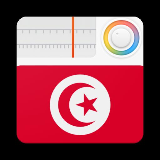 Site- ul gratuit de dating online Tunisia