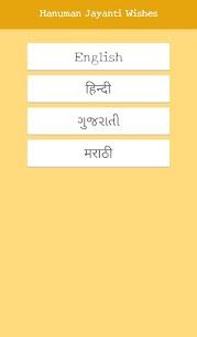 Hanuman Jayanti Wishes 3