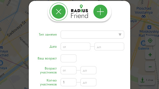 RadiusFriend screenshot 2