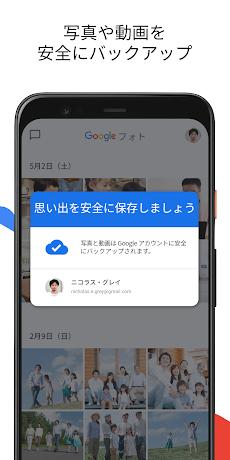 Google フォトのおすすめ画像2