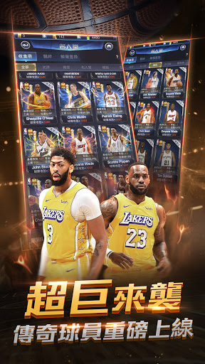 NBAu8303u7279u897f 16 screenshots 10