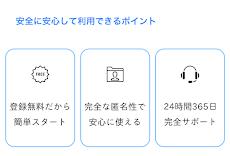 Oniaiのおすすめ画像4