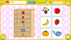 ひとりでがんばりマスター! - 幼児向け無料学習アプリのおすすめ画像3