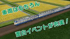 鉄道パークZのおすすめ画像4