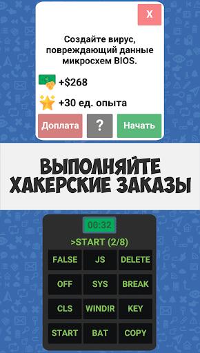u0421u0438u043cu0443u043bu044fu0442u043eu0440 u0425u0430u043au0435u0440u0430: u0421u044eu0436u0435u0442u043du0430u044f u0438u0433u0440u0430 1.4.1 screenshots 2