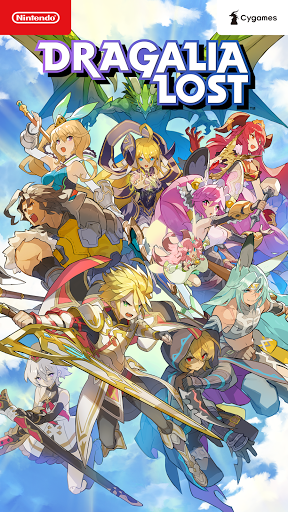 Dragalia Lost  screenshots 1