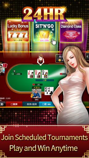 u5fb7u5ddeu64b2u514b u795eu4f86u4e5fu5fb7u5ddeu64b2u514b(Texas Poker) 6.0.1.2 screenshots 7