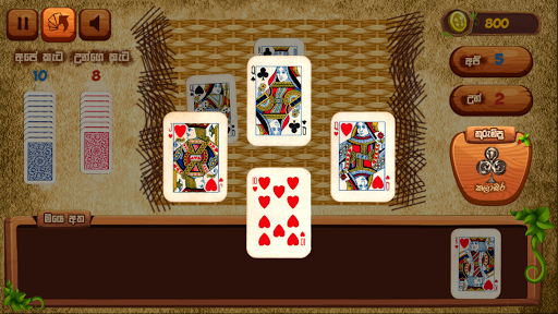 Omi game : The Sinhala Card Game screenshots 12