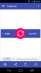 Traductor de ingles a español gratis Screenshot