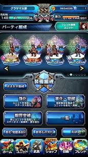 王道 RPG グランドサマナーズ : グラサマ 7