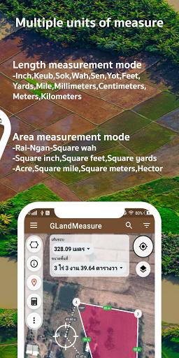 Measure area, land, measure length - GLandMeasure screenshots 2