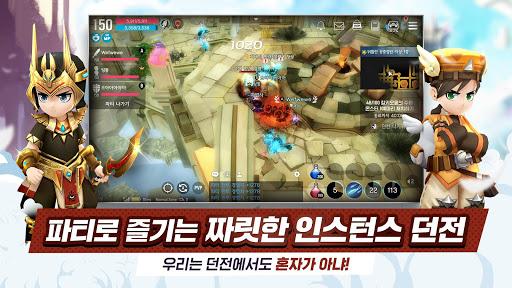 ub2ecube5buc870uac01uc0ac 1.0.320 screenshots 16