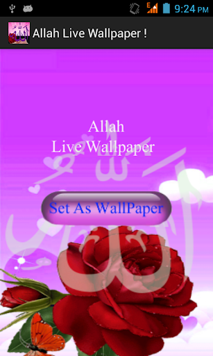 Allah Live Wallpaper ! For PC Windows (7, 8, 10, 10X) & Mac Computer Image Number- 5