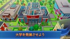 University Empire Tycoon - 放置経営ゲームのおすすめ画像2