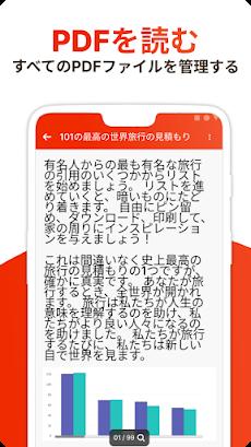 く ろ す わ ー ど:  オフィスリンク -  ドキュメントアプリのおすすめ画像2