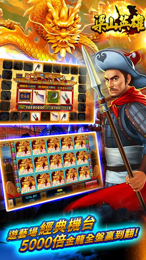 ManganDahen Casino - Free Slot 1.1.129 screenshots 4