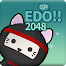 2048クエスト ~江戸の村:忍者ネコの王~