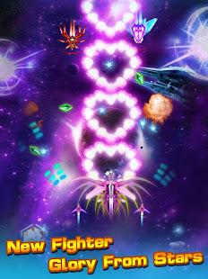 Galaxy Shooter-Space War Shooting Games screenshots 7