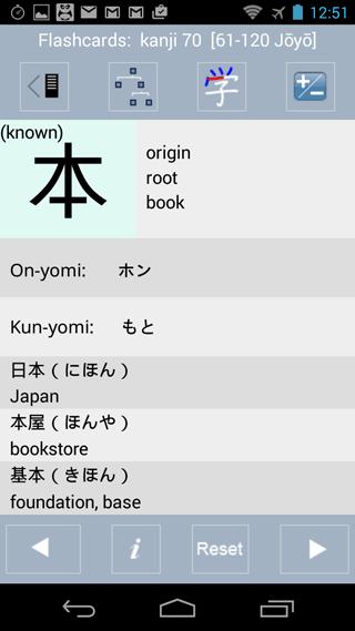 Asahi Kanji JLPT-N5 (English)