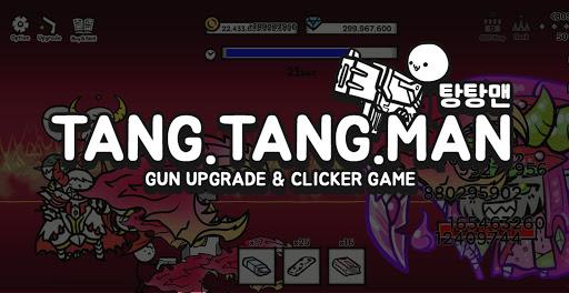Tang Tang Man : Gun Upgrade  screenshots 1