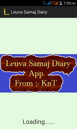 Leuva Patel Samaj Diary For PC Windows (7, 8, 10, 10X) & Mac Computer Image Number- 5