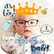 Baby Photo Editor - Androidアプリ