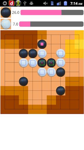 Go Game screenshots 1