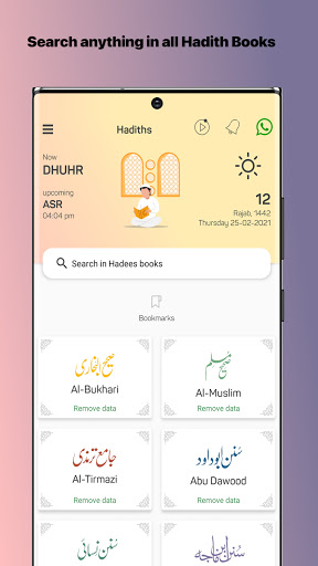 Islam 360 - Ramadan Time, Quran, Qibla & Azan apktram screenshots 1