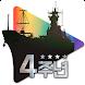 해전1942 - Androidアプリ