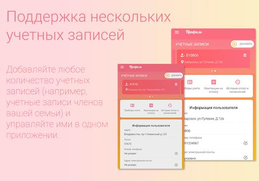 u041cu043eu0439 u0412u0426 1.4.5 Screenshots 7