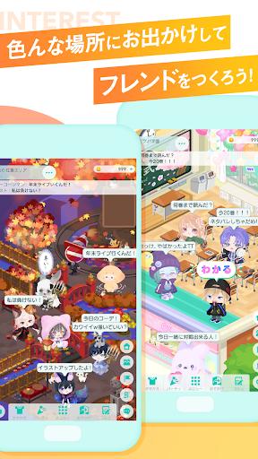 u30d4u30b0u30d1u30fcu30c6u30a3uff5eu7740u305bu66ffu3048u30b2u30fcu30e0u3067u304bu308fu3044u3044u30a2u30d0u30bfu30fcu3092u4f5cu308du3046u3002u30d4u30b0u30d1u3067u304bu308fu3044u3044u30c7u30b6u30a4u30f3u306eu30a2u30d0u30bfu30fcu306bu7740u305bu66ffu3048 android2mod screenshots 5