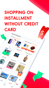 Akulaku — Shop On Installment Without Credit Card Screenshot