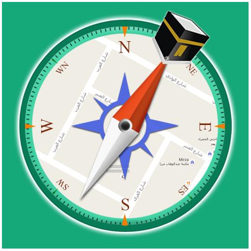 Qibla Compass - Prayer Times, Quran MP3 & Azan APK