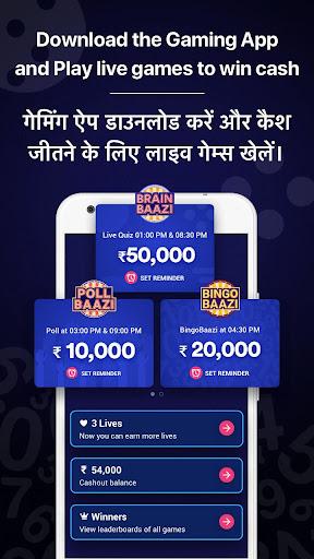 Live Quiz Games App, Trivia & Gaming App for Money  Screenshots 5