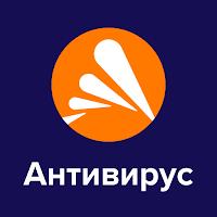 Avast антивирус & бесплатная защита 2021