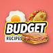 安い食事プランナー:健康的な予算のレシピ