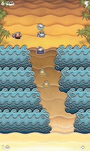 open sea! go down mo! screenshot 1