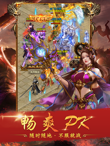 Idle Legendary King-immortal destiny online game android2mod screenshots 8