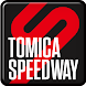 TOMICA SPEEDWAY - Androidアプリ