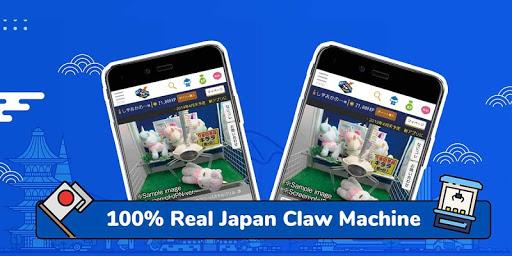 Japan Claw Machineuff08JCMuff09- Real Crane Game  screenshots 8