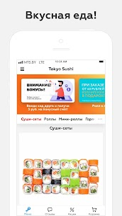 Tokyo Sushi   Минск For Pc – Free Download In 2021 – Windows And Mac 1