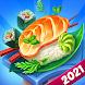 Cooking Love Premium: キッチン, レストランゲーム, 時間管理ゲーム - Androidアプリ