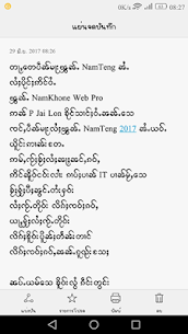 Namteng Font 2017  On Pc | How To Download (Windows 7, 8, 10 And Mac) 1